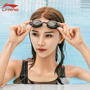 LI-NING/李宁 新款泳镜高清防水防雾 竞速小框小脸眼镜平光男女成人儿童专业泳镜
