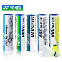 包邮特价 YONEX/尤尼克斯羽毛球 M300黄 白 尼龙球 m500耐打塑料球 2000尼龙球