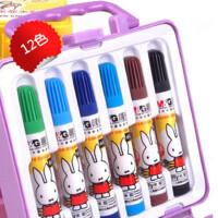 晨光文具FCP90161 水彩笔绘画笔 学生儿童用粗笔头 可洗米菲盒装 12色