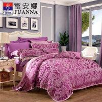 [当当自营]富安娜家纺提花四件套1.5米1.8米床 云霁雪歇 紫色 1.5m