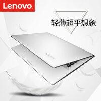 联想笔记本ideapad 310S-14-IFI(星光银/256G固态硬盘),14寸超轻薄笔记本,联想S40/S41升级款