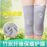 男女士膝盖护膝老年人护膝保暖老寒腿 冬季加绒加厚保暖修身无痕