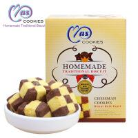[当当自营] 马来西亚 麦尔斯棋盘形巧克力松脆曲奇饼干 110g