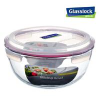 glasslock三光云彩  钢化玻璃保鲜盒圆形密封微波便当盒沙拉碗GL600   ED5101