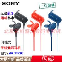 【支持礼品卡+送绕线器包邮】Sony/索尼 MDR-1A 耳机 高解析度 立体声 哑光黑限量版