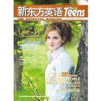 《新东方英语》中学生2013年4月号(电子杂志)(电子书)