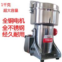 普润 五谷杂粮磨粉机粉碎机多功能超细打粉机研磨机 中药磨粉机 药材磨粉机 磨药机