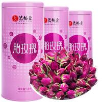 艺福堂花草茶 法国进口 法兰西玫瑰 粉红玫瑰花茶 3罐礼品装