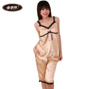 金丰田夏季家居服 韩版女士性感仿真丝短袖睡衣套装1527