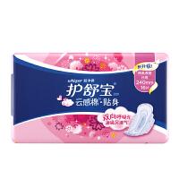 [当当自营] 护舒宝 超净棉贴身卫生巾 日用240mm16片