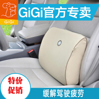 【包邮】吉吉GiGi 记忆棉汽车靠枕 腰枕 靠垫 腰靠G-1066汽车用品