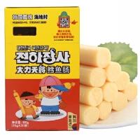 [当当自营] 韩国进口 真珠海地村鳕鱼肠20根装 300g