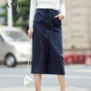 【AMII超级大牌日】[极简主义] 2017年春新品绑带拼接口袋开衩大码半身裙11671737