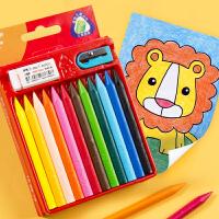 德国辉柏嘉12色三角可擦蜡笔儿童蜡笔彩色涂鸦笔赠卷笔刀橡皮