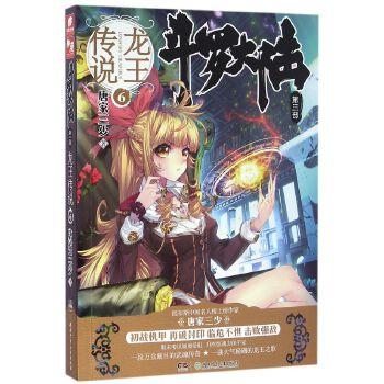 玄幻小说书籍封面素材