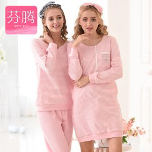 芬腾春秋季新款条纹睡衣女长袖睡裙闺蜜姐妹装棉质家居服套装