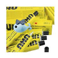 好吉森鹤友好牌UHU胶水模型胶35ml粘合剂/透明强力胶/胶水管装胶水2支装21+搭送品