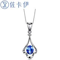 佐卡伊 白18k金40分红/蓝宝石吊坠彩色宝石项链 珠宝首饰礼物