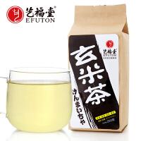 艺福堂 花草茶叶  正宗 玄米茶 250克袋泡茶 出口日本