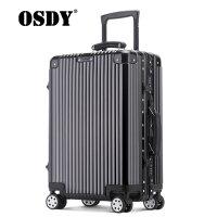 【可礼品卡支付】OSDY品牌旅行箱高端行李箱气质拉杆箱 24寸海关锁静音万向轮