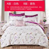 优雅100 欧式田园系列 大花纯棉斜纹环印染四件套1.5米床、1.8米床通用  床上用品 床单 被套 被罩