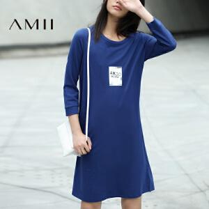 【AMII超级大牌日】[极简主义]2017年春新款休闲七分袖印花修身中长款连衣裙女装