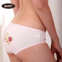 2条装 金丰田女士棉质性感可爱卡通蕾丝边平角内裤2203