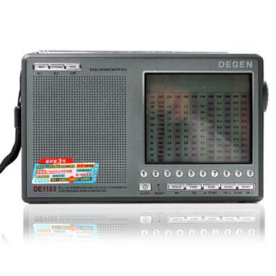 德劲de1103 高灵敏 de-1103 全波段收音机全波段老人调频短波便携式