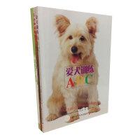 """宠物犬养成指导系列(3册)乖狗狗人人夸,萌狗狗人人爱!有《宠物犬养成指导系列》在手,""""小魔王""""""""小祖宗""""什么的都惊呆了。"""