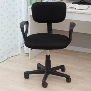 美达斯 电脑椅 时尚电脑椅办公椅休闲椅职员椅子升降椅家用电脑椅转椅 汉克HK-101