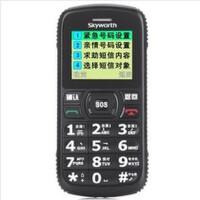 Skyworth/创维 T728 老人手机 大字体 大音量老人机