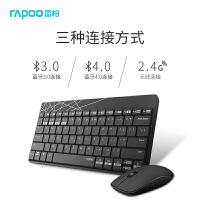 Rapoo雷柏X221无线键鼠套装;键盘体积小,鼠标精度高,电池寿命长;台式机/笔记本迷你键盘鼠标套装