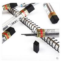 Pentel日本派通 C505活动铅芯 替芯 铅芯 0.5mm HB 2B 2H B