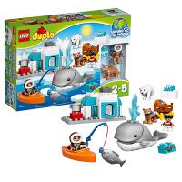 [当当自营]LEGO 乐高 得宝系列 北极动物 积木拼插儿童益智玩具 10803