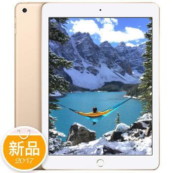 【苹果专卖】iPad Air 2 16G wifi版 9.7英寸平板电脑 iPad6(薄至6.1毫米,指纹识别 A8X芯片 iOS系统 800万像素摄像头)