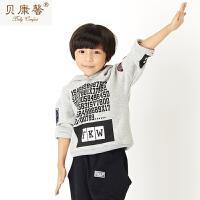 【当当自营】贝康馨童装 男童连帽数字卫衣 韩版加绒潮流外套新款秋装