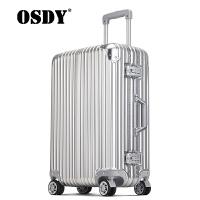【可礼品卡支付】OSDY新款铝镁合金拉杆箱高档全金属旅行箱20寸登机箱防撞防刮硬箱
