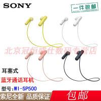 【支持礼品卡+包邮】Sony/索尼 PHA-3 耳机放大器 便携式 支持平衡输出