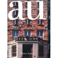 建筑与都市・约热・普列赤涅克:维也纳、布拉格和卢布尔雅那