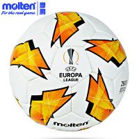 包邮 专柜正品 摩腾足球 Molten VG-4000黄色 训练 比赛用球 VG-980   IMS认证