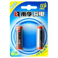 南孚耐用型5号充电电池1650毫安2节卡装
