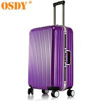 OSDY铝框旅行箱 登机拉杆箱商务出差行李箱20寸