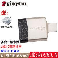 【支持礼品卡+高速USB3.0】Kingston金士顿 FCR-MLG4 读卡器 USB3.0高速 G4多功能 TF卡 SD卡通读