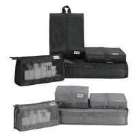 旅行4件套装男女士行李箱包 洗漱包旅游内衣物鞋袜收纳袋