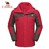 camel骆驼男女款三合一冲锋衣 防水透湿 两件套保暖冲锋衣