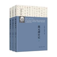 邵元冲日记
