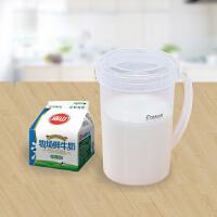 茶花微波牛奶杯/杯子/水杯450ML 塑料制品