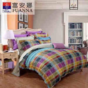 [当当自营]富安娜家纺纯棉四件套1.5米1.8米床时尚简约套件 望绣碧帘 咖色 1.5m