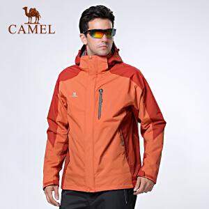 camel骆驼户外冲锋衣 男款 两件套抓绒 防风保暖三合一冲锋衣