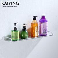 【工厂直营】凯鹰 太空铝厨房浴室挂件置物架 KY-5116